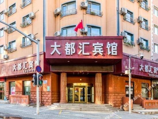 Daduhui Theme Hotel