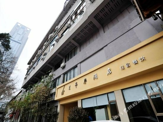 Lantingxu Hotel