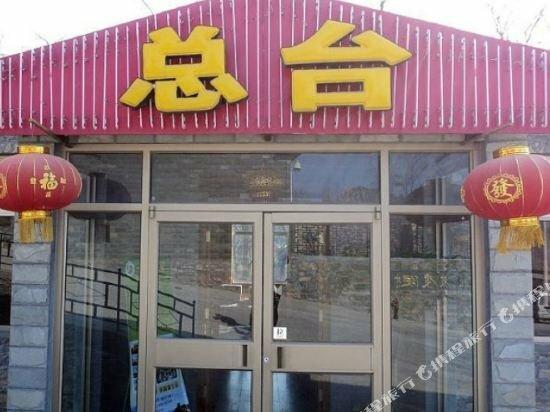 Yangtian Mountain Taohuapo Resort