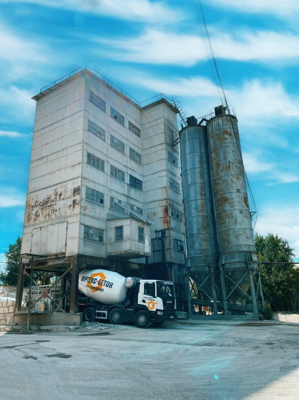 Вакансии вертекс бетон москва толщина цементного раствора при облицовке