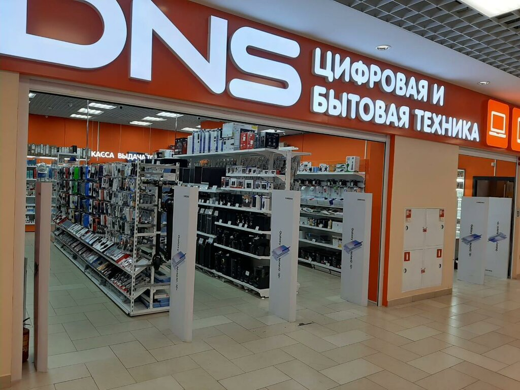 Dns Рыбинск Интернет Магазин