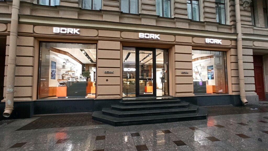 магазин бытовой техники — Bork — Санкт-Петербург, фото №2