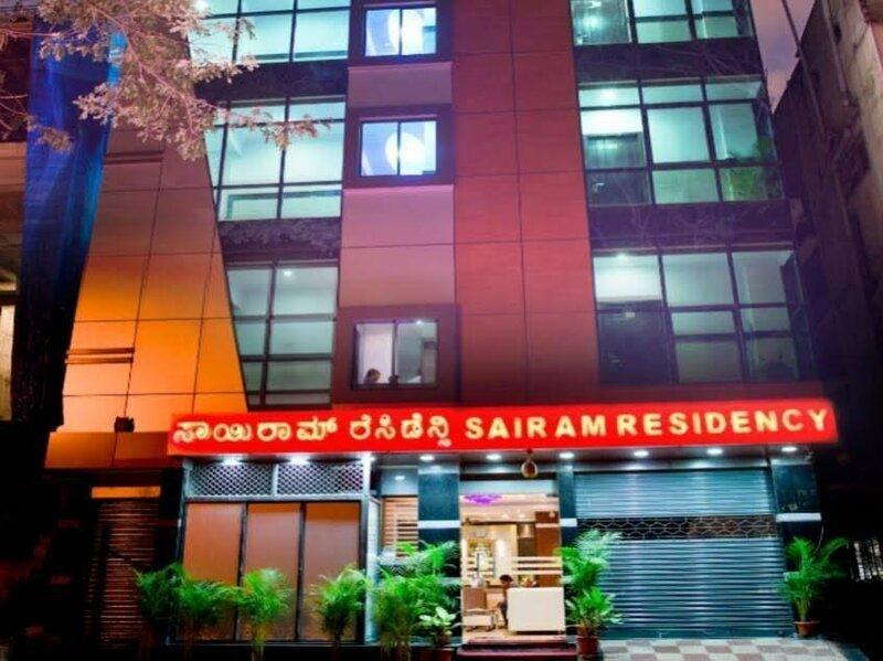 Sairam Residency Boutique Hotel