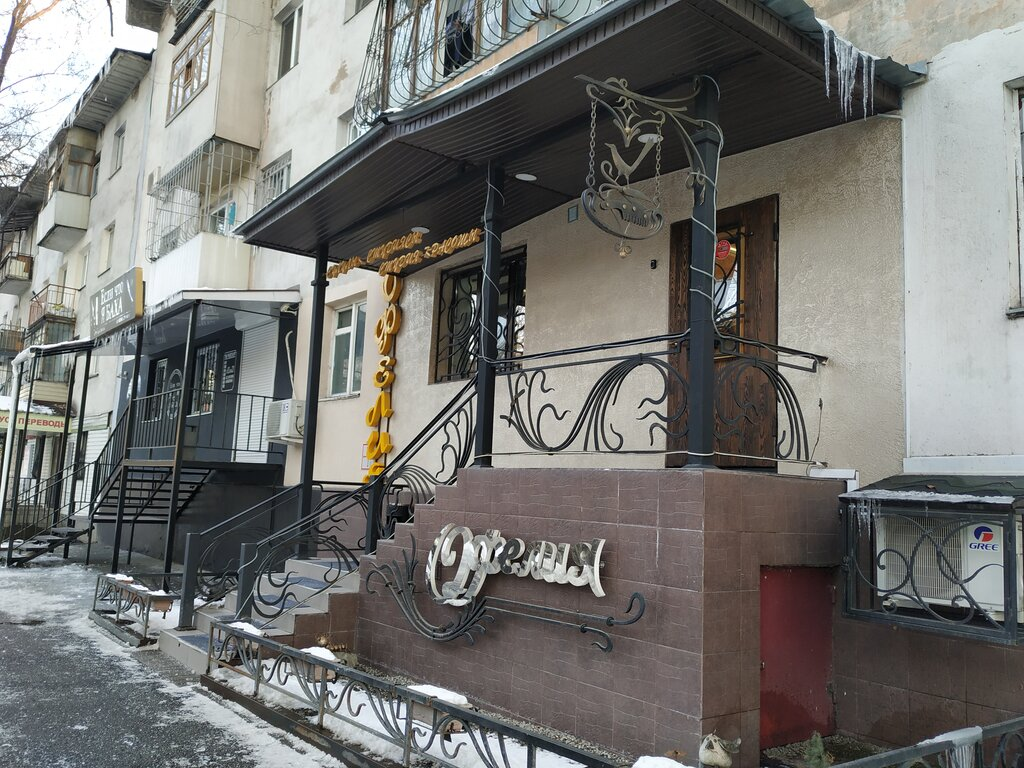 салон красоты — Офелия — Алматы, фото №2