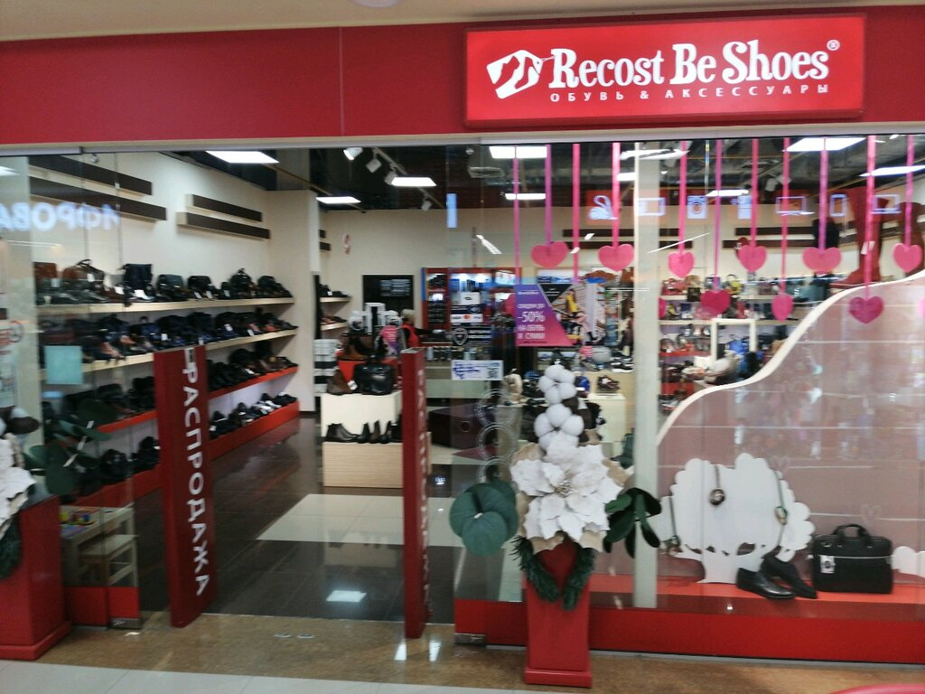 recost be shoes