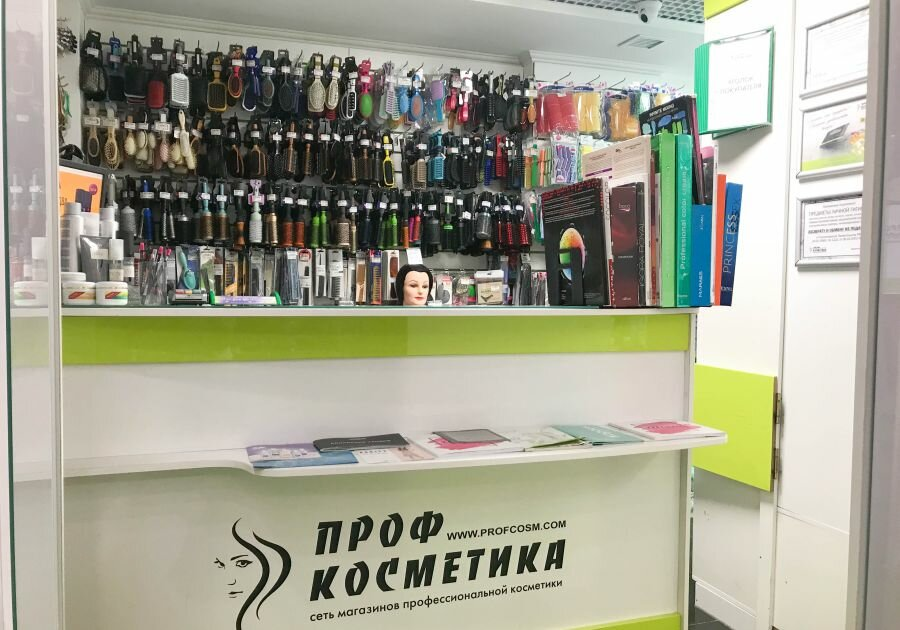 Профессиональная косметика купить нижневартовск купить натуральную декоративную косметику в украине