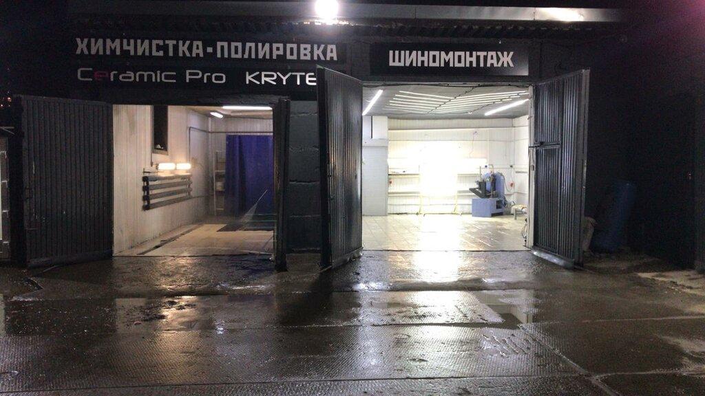 шиномонтаж — Acover — Москва, фото №2