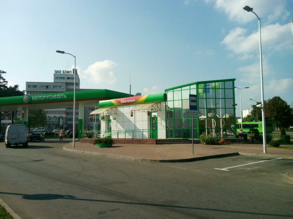 АЗС — Белоруснефть — Борисов, фото №2