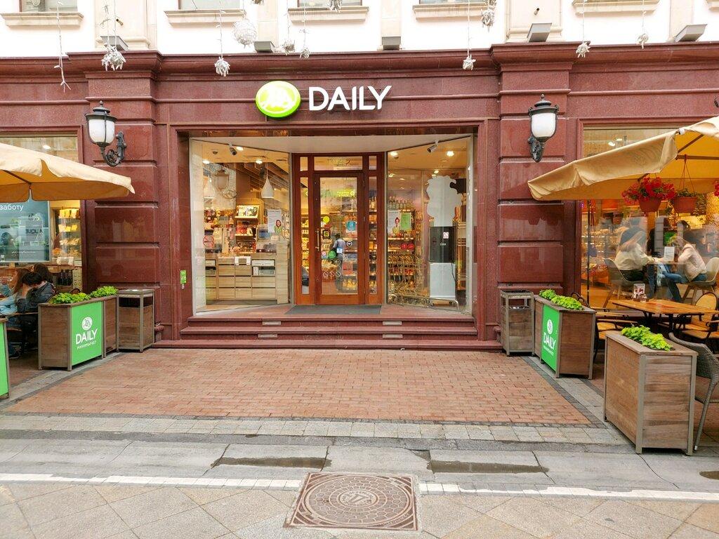 магазин продуктов — АВ Daily — Москва, фото №2