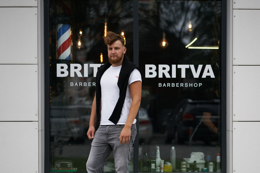 барбершоп — Barbershop BRITVA — Химки, фото №1
