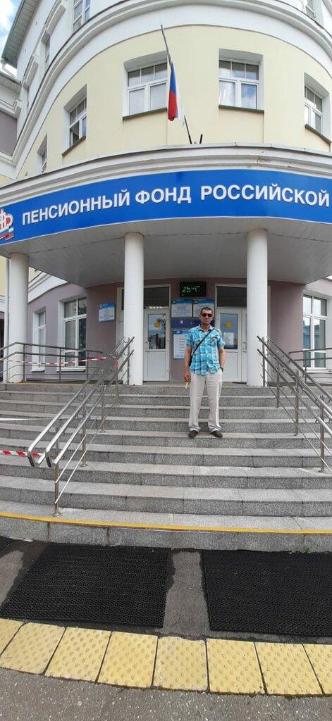 Пенсионный фонд россии кострома личный кабинет можно получить пенсию за умершего маму