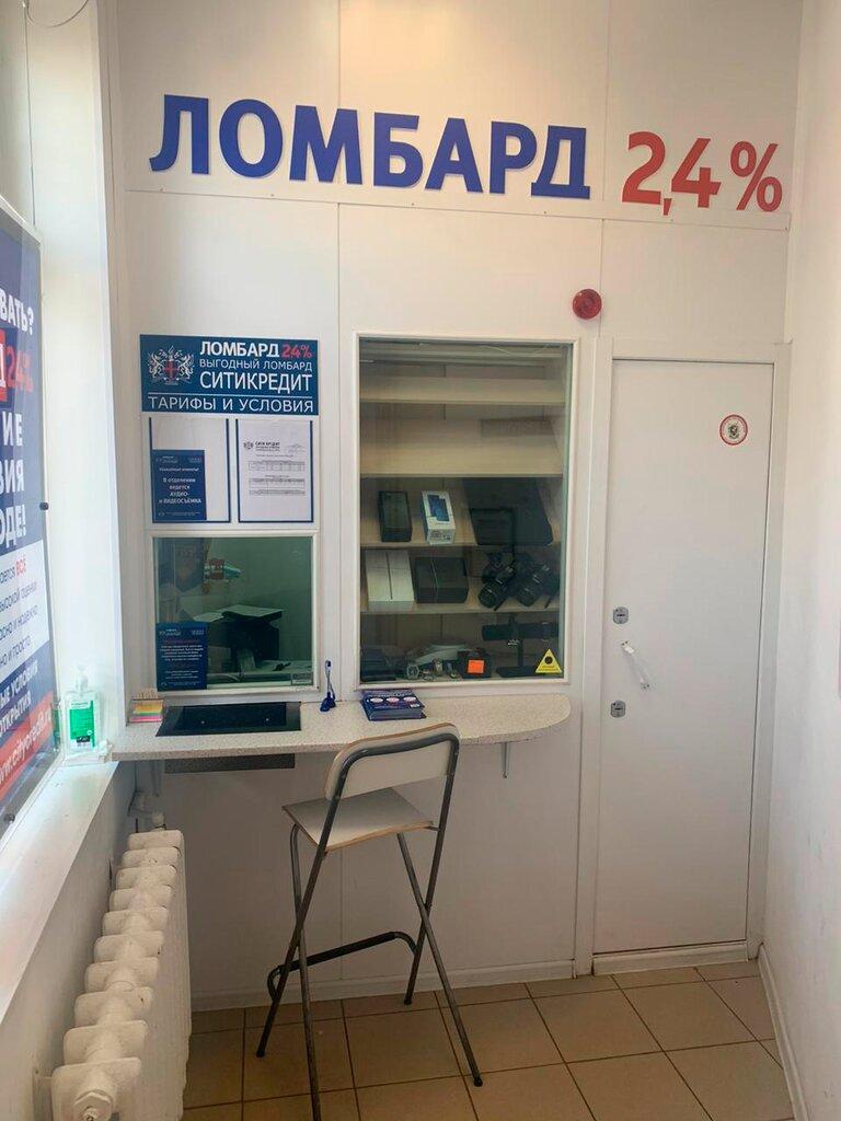 Ломбард сергиев посад круглосуточный нижний новгород ломбард 24 часа