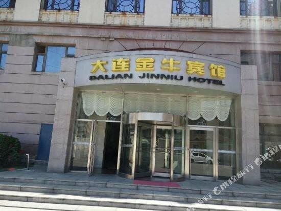 Jin Niu Hotel