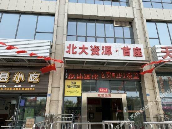 Huakun Hotel Wuhan Guocikou