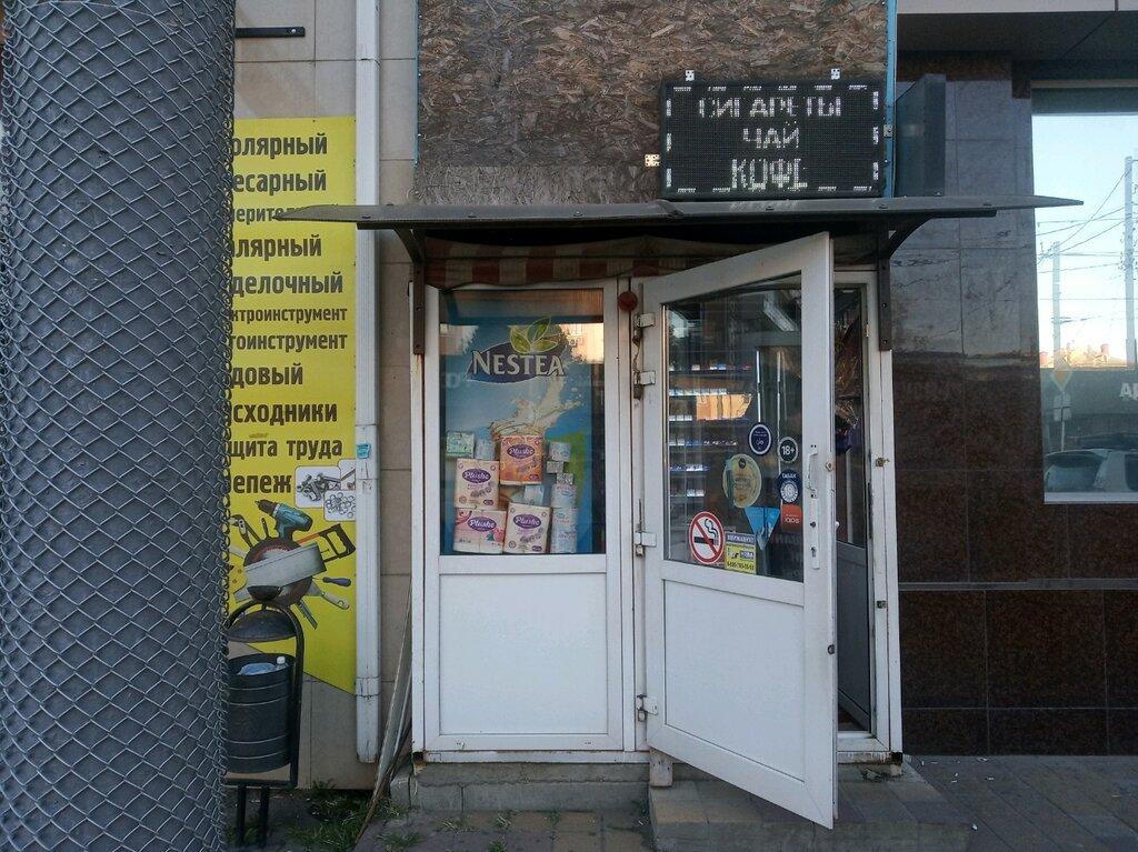 Табачные изделия магазины краснодар правило торговли табачных изделий