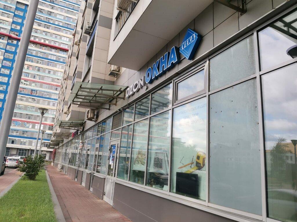 жалюзи и рулонные шторы — Рольштор — Москва, фото №1