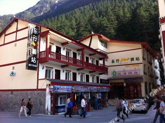 Jiuzhaigou Valley Lexing Home Inn