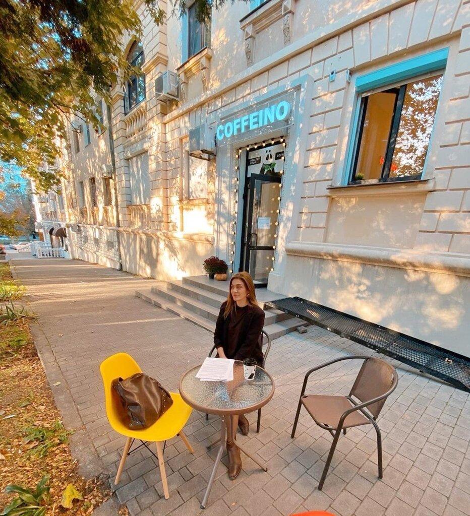 кофейня — Coffeino Healthyfood&Coffee — Севастополь, фото №2