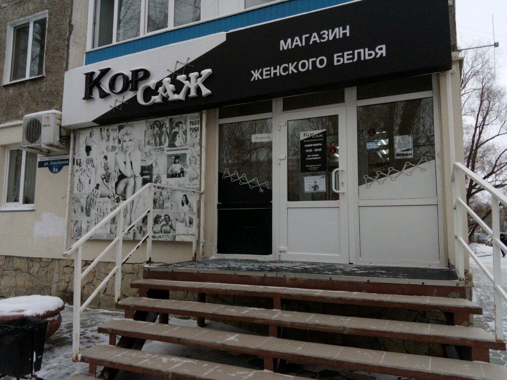 омск магазин корсаж женского белья каталог