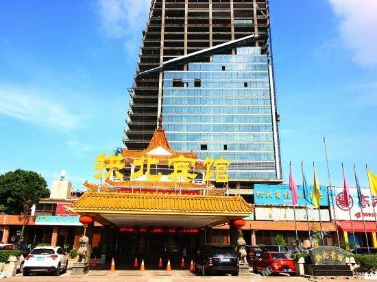 Gongbei Hotel - Zhuhai