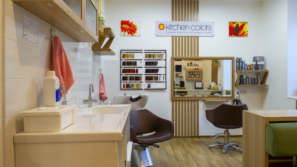 салон красоты — Салон красоты Kitchen Colors — Москва, фото №1