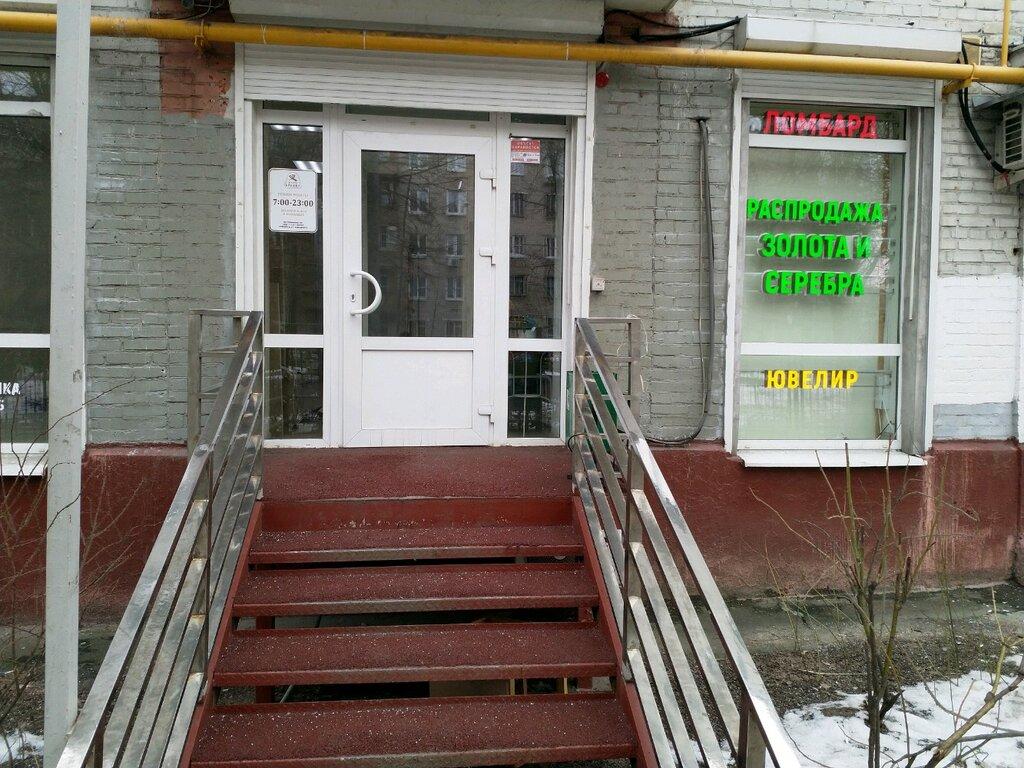 Ломбард москва текстильщики хорошие автосалоны москвы форум