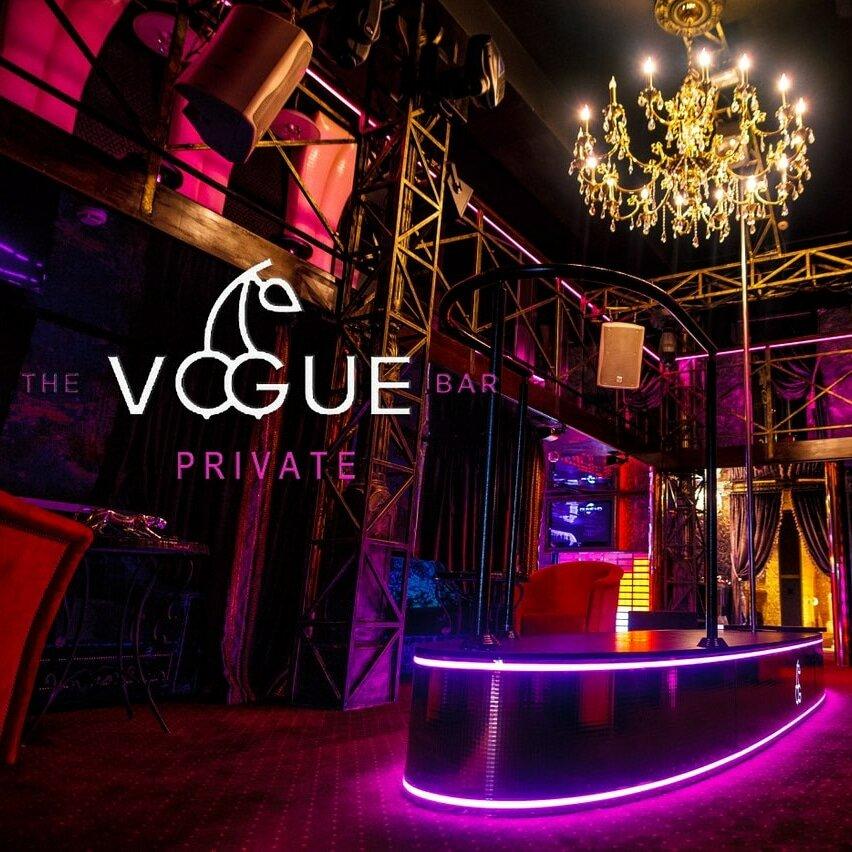 Vogue ночной клуб песня в клубе ночном