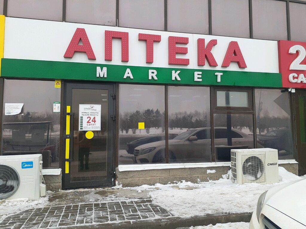 аптека — АльфаМед — Нур-Султан (Астана), фото №1