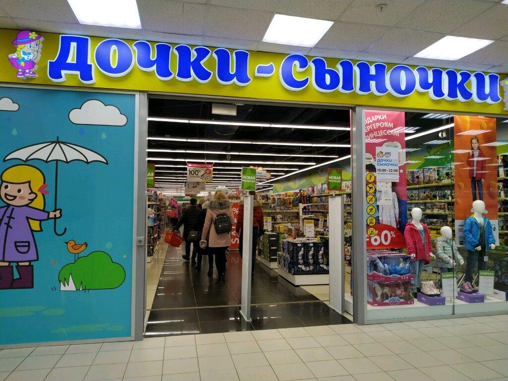 Магазин Сыночки