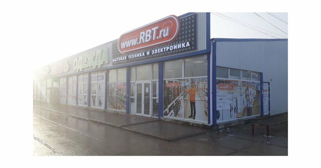 Новый Магазин В Красноперекопске