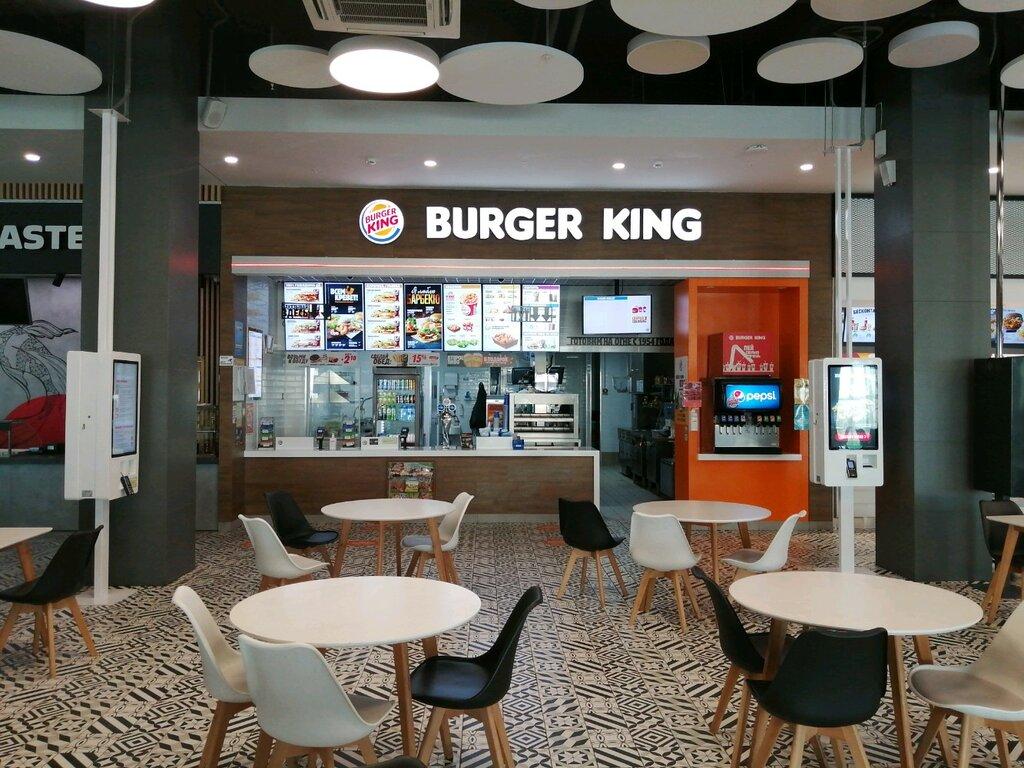быстрое питание — Burger King — Могилёв, фото №2