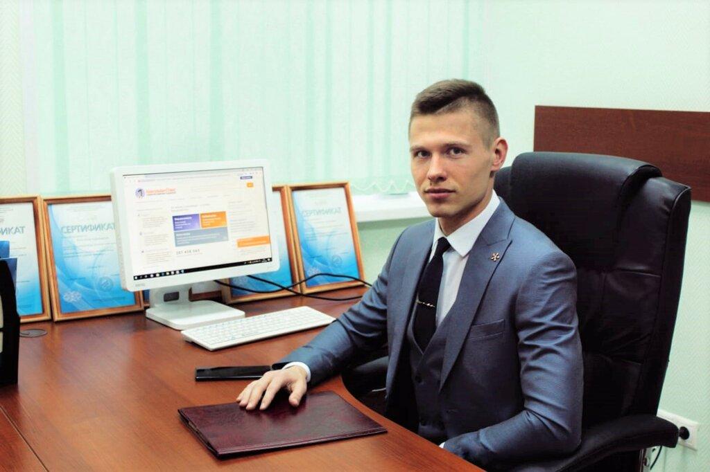 агентство недвижимости — Реглайт — Домодедово, фото №1