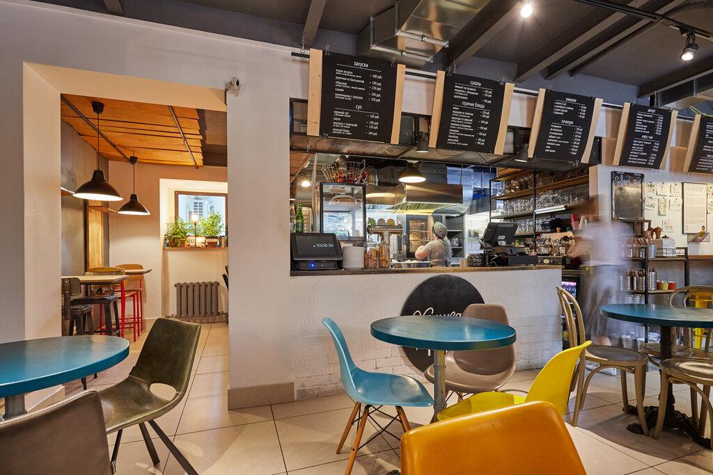 кафе — Хинкали Point — Москва, фото №1
