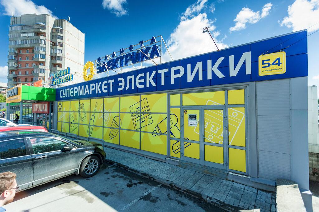 электротехническая продукция — Планета Электрика — Новосибирск, фото №1