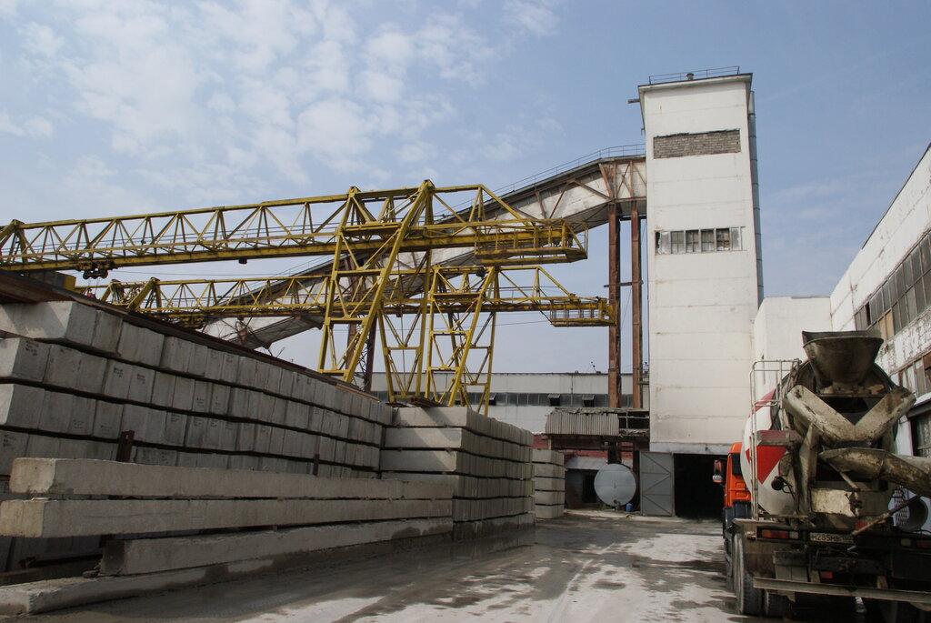 Бетон ивантеевка завод дробленый бетон в калининграде купить