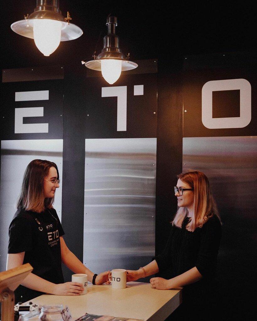 кофейня — Ето — Москва, фото №2