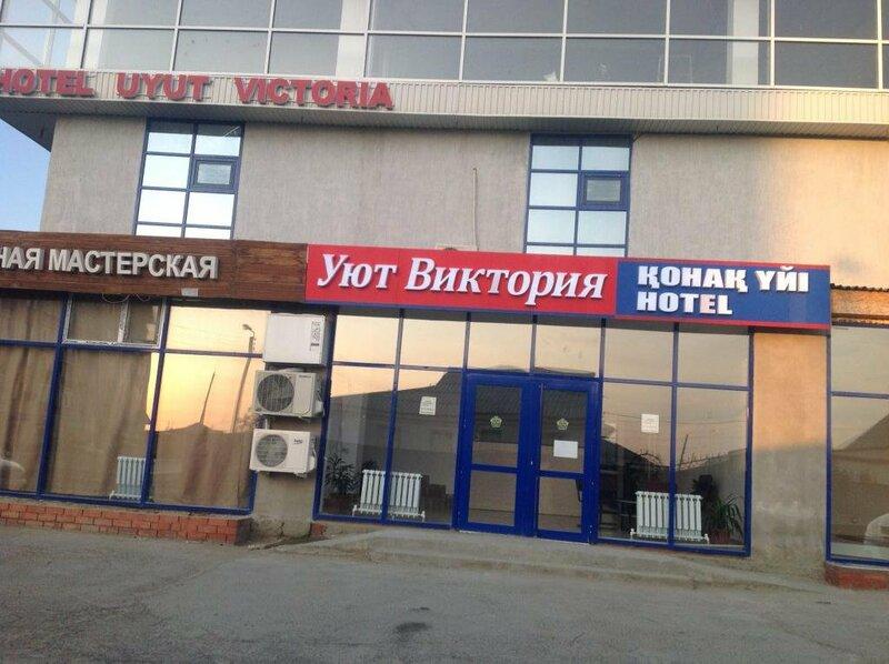 Отель Уют Виктория