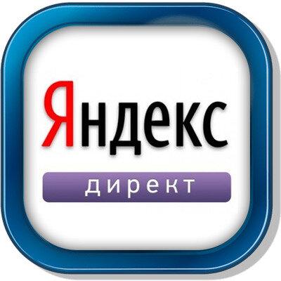 маркетинговое агенство Площадь Гагарина