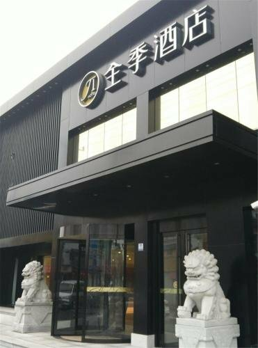 Hanting Hotel Shanghai Hongqiao Airport Huqingping High Way