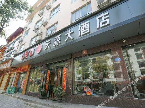 Zhangjiajie Nanfang Yinan Hostel