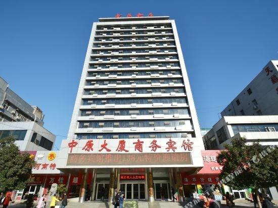 Zhongyuan Dasha Business Hotel