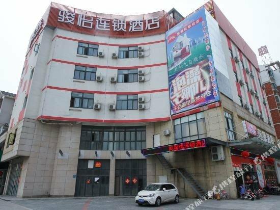 Thank You Inn Jiangyan District Government