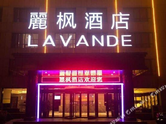 Lavande Hotels·Jinan Gongye Nan Road Cbd Center