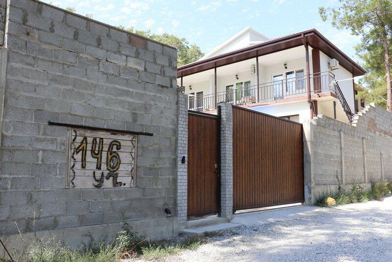 Гостевой дом Релакс Мини