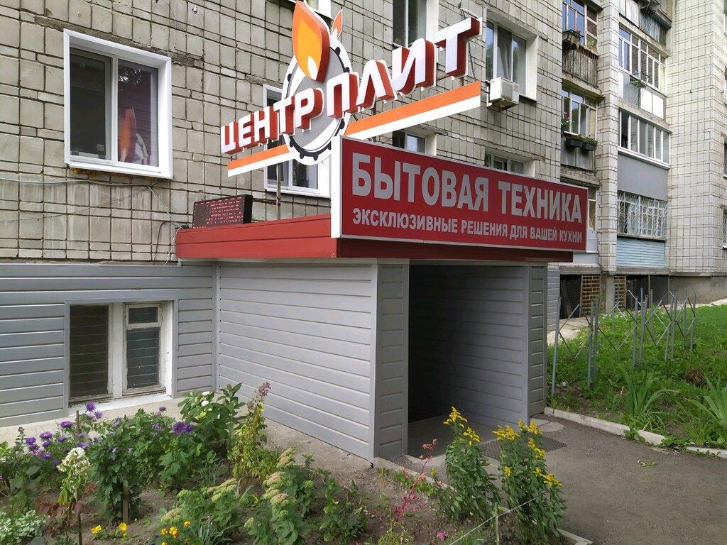 дома техники ульяновск