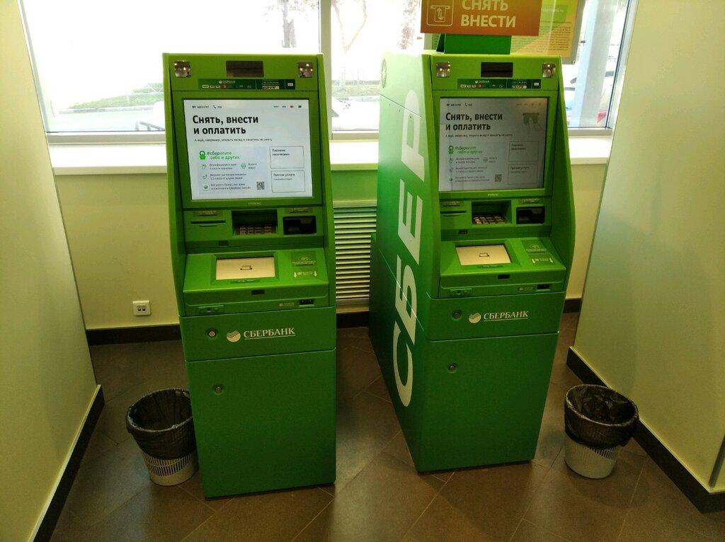банкомат — Сбербанк — Самара, фото №1