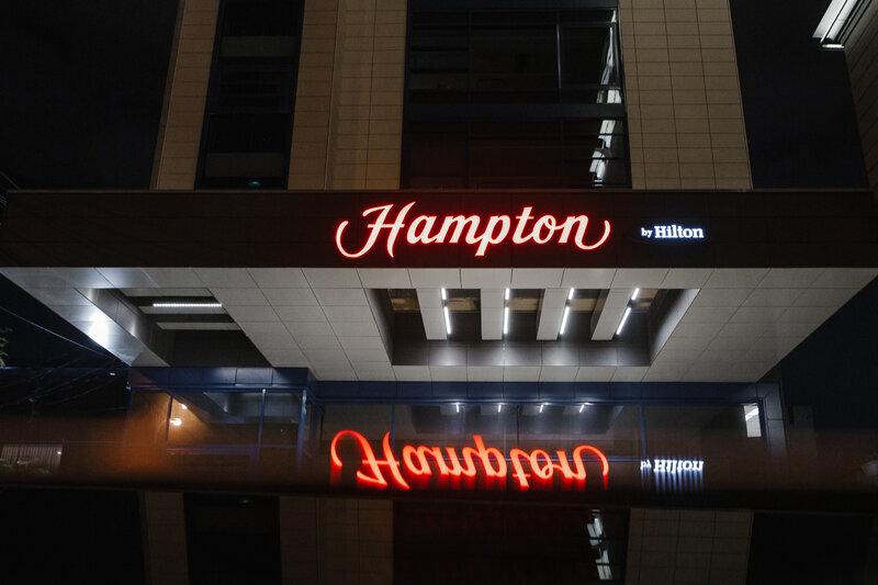 Hampton by Hilton Krasnodar