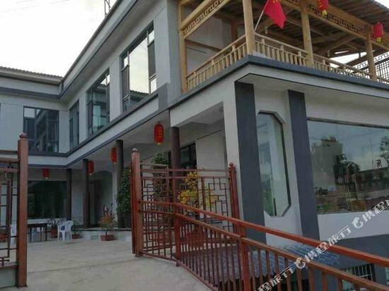 Runxin Farmhouse