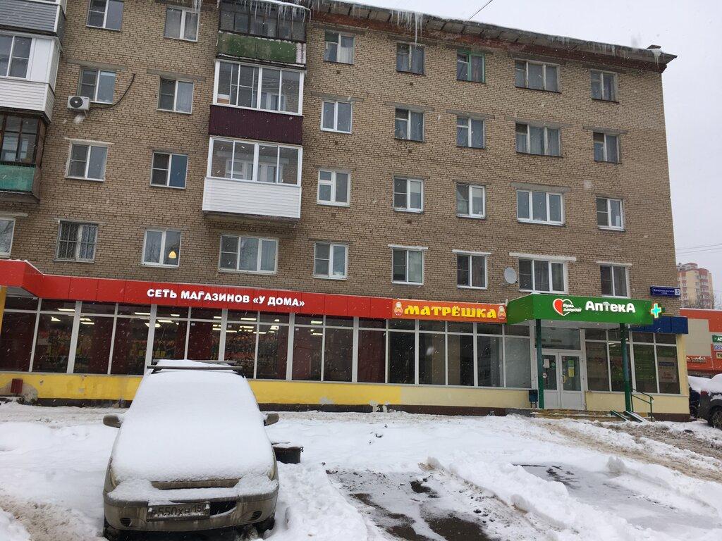 pharmacy — Bud Zdorov — Shelkovo, photo 2