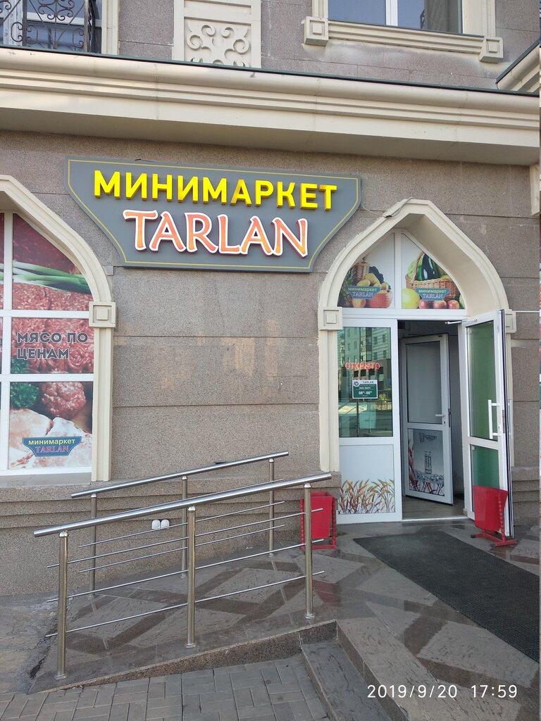 Астана магазин встреча фото